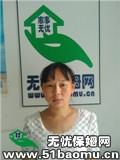 青羊东坡月嫂:育儿嫂