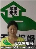 北京东城和平里住家保姆_做家务:辅助带孩子:全职带孩子保姆