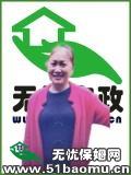 重庆九龙坡石桥铺不住家保姆_做家务:辅助带孩子保姆