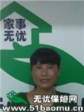 上海闵行住家保姆_做家务:辅助带孩子保姆