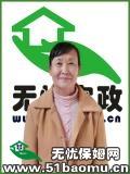 上海长宁育儿嫂_做家务:辅助带孩子:全职带孩子保姆
