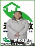 北京昌平回龙观住家保姆:育儿嫂_做家务:辅助带孩子:全职带孩子保姆