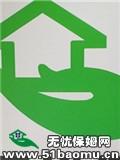 北京朝阳住家保姆_36个月经验做家务:全职带孩子保姆