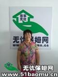 黄岛保税区月嫂:育儿嫂