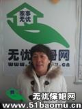 东城北京站小时工