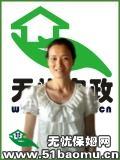 北京朝阳朝青板块不住家保姆_做家务:辅助带孩子保姆