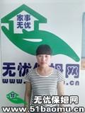 上海浦东三林住家保姆_做家务:全职带孩子:照顾能自理老人保姆