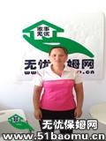 郑东新区兴荣街不住家保姆:小时工
