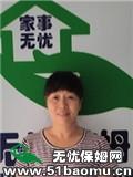 宝山杨行月嫂