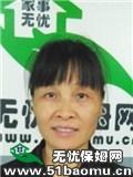 上海浦东三林住家保姆_做家务:辅助带孩子:照顾能自理老人保姆