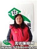 郑州郑东新区兴荣街不住家保姆_做家务保姆