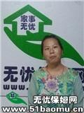 北京丰台方庄住家保姆_做家务:辅助带孩子:照顾能自理老人保姆