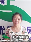 松江大学城小时工