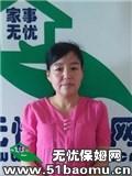 上海浦东金桥小时工_做家务:辅助带孩子保姆
