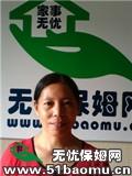 重庆九龙坡住家保姆_做家务:辅助带孩子:全职带孩子保姆