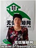 郑东新区兴荣街月嫂