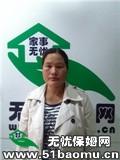 崂山汽车东站月嫂:育儿嫂