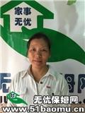 开福湘江世纪城月嫂:育儿嫂