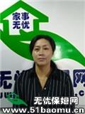 杨浦控江路小时工