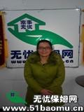 天津河北周边住家保姆_做家务:照顾不能自理老人保姆
