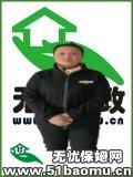 北京房山良乡住家保姆:月嫂_做家务:全职带孩子保姆