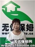 北京昌平回龙观住家保姆_做家务:照顾能自理老人保姆