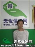 北京通州果园住家保姆:不住家保姆_做家务:辅助带孩子:照顾能自理老人保姆