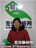 郑州管城西大街住家保姆_做家务:照顾能自理老人:公司做饭保姆