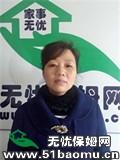 武昌周边月嫂