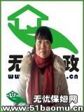 北京通州梨园城铁不住家保姆_做家务:辅助带孩子保姆