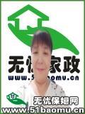 北京昌平回龙观不住家保姆_做家务:辅助带孩子:照顾能自理老人保姆